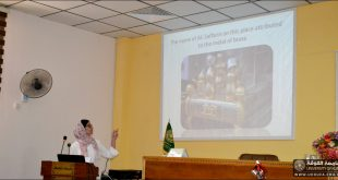 The participation of professor Riam Hussein in the second international scientific conference of the University of Kufa.