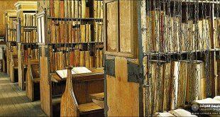 المكتبات في حضارة العراق